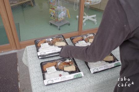 sabocafe*別館